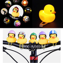 Standing Funny Yellow Duck Bicycle Bell Ring Bell For Car Cycling Bicycle Bike Ride Horn Alarm Adult Kids Toy  Cycling Accessoy