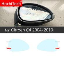 Citroen için C4 mk1 mk2 2004-2018 tam kapak Anti sis filmi dikiz aynası yağmur geçirmez aksesuarları C4 Pallas Coupe 2005 2008 2013