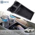 Для Toyota Prius Zvw30 / 35 2009 2010 2011 2012 2013 2014 2015 подлокотник для хранения перчаток Prius Zvw30 / 35 аксессуары для интерьера