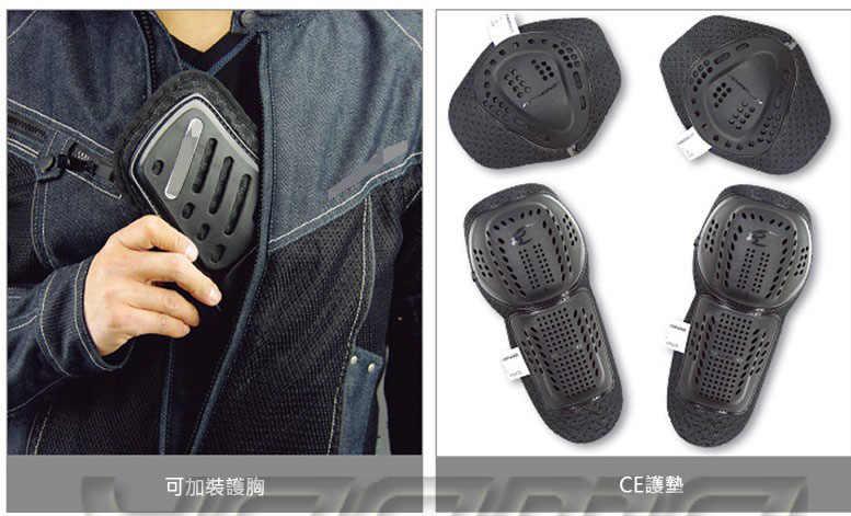 คลาสสิกKomine JK-006 เสื้อแจ็คเก็ต/เสื้อแจ็คเก็ต/แจ็คเก็ตออฟโรด/DENIMตาข่ายRacingชุดป้องกันอุปกรณ์