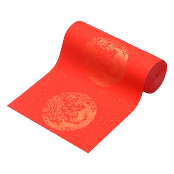 Rolling chiński wiosenny festiwal Couplets czerwony Xuan papier kaligrafia papier czerwony Xuan papier z tradycyjnym wzorem Rijstpapier tanie i dobre opinie CN (pochodzenie)
