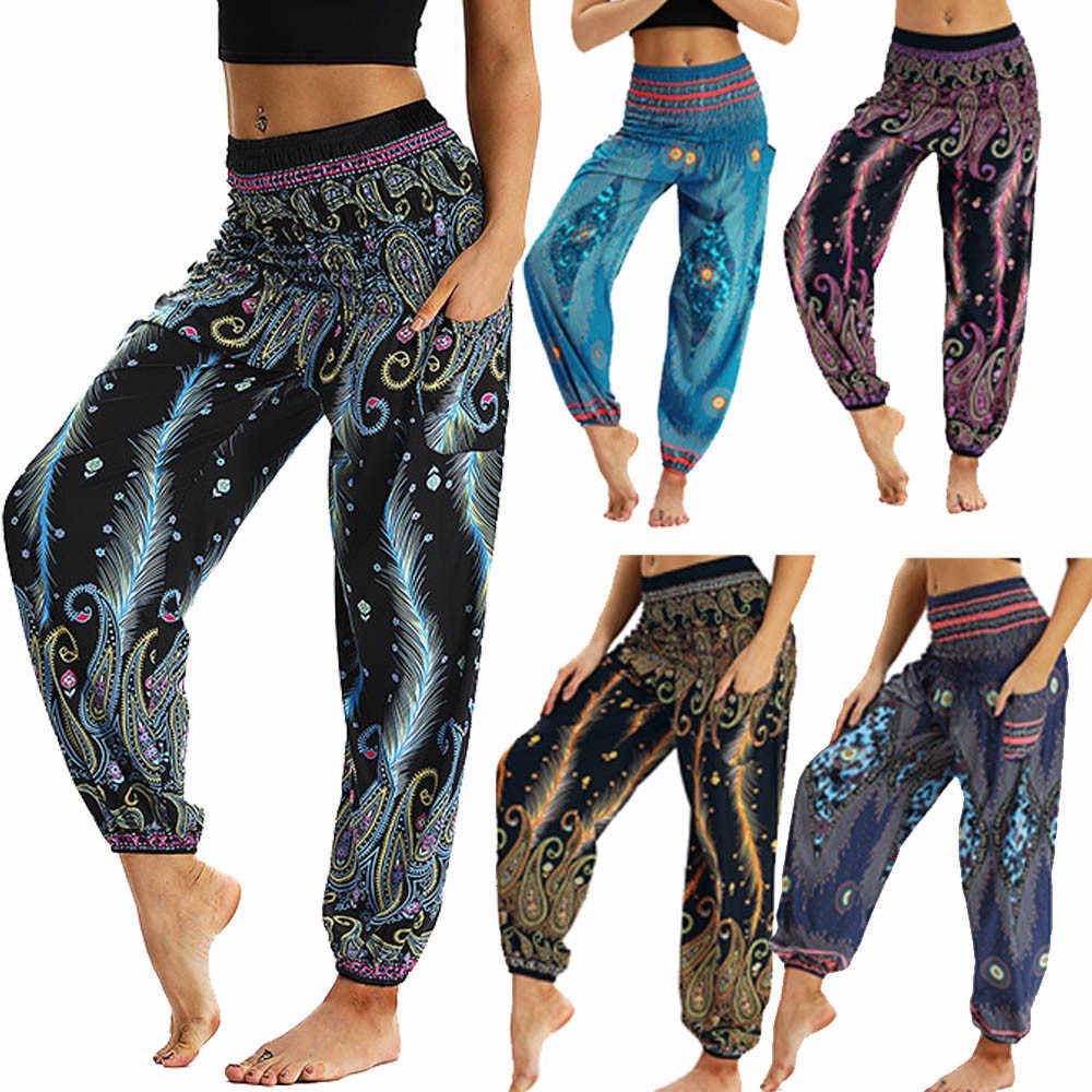 Hombres Mujeres Casual Suelta Hippy Pantalones Holgados Boho Pantalones Haren De Aladino Mujer Pantalones Transpirables Con Bolsillo Pantalones Y Pantalones Capri Aliexpress