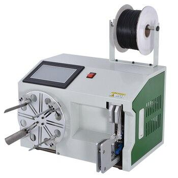 Máquina de encuadernación de alambre automática de alta calidad tipo de pantalla táctil máquina de bobinado de alambre 15-45mm 110 v/220 V