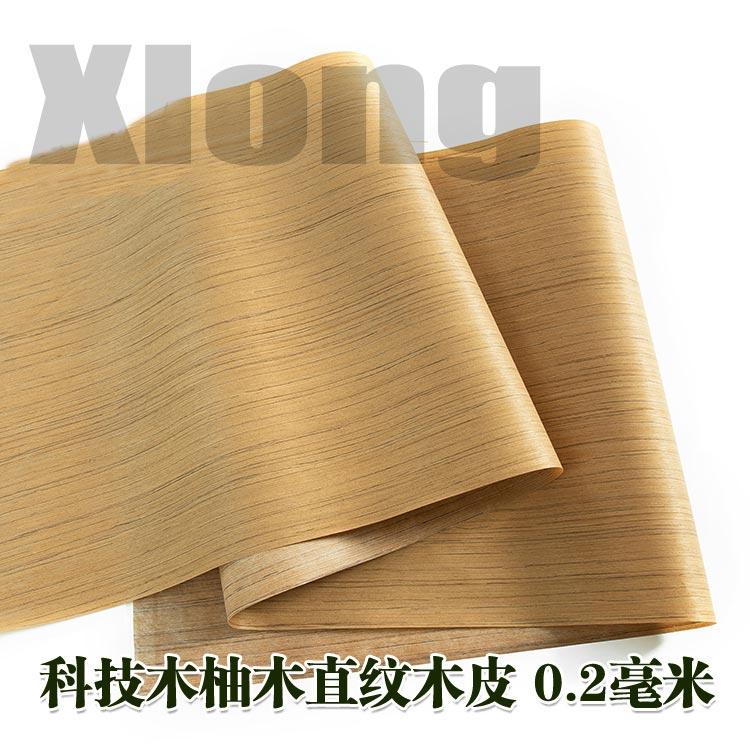 L:2.5Meters Width:600mm Thickness:0.2mm Eco-Friendly Teak Straight Grain Wood Veneer Thailand