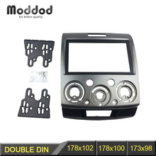 Silver / Golden Color Double Din Stereo Panel for Ford Everest Mazda BT 50 Facia Radio Refit Dash Mount Installation Trim Kit