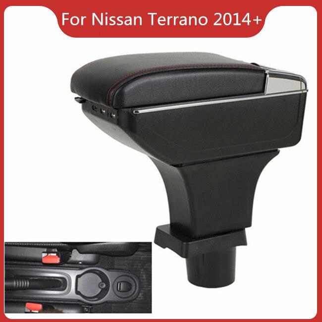Купить автомобильный подлокотник для nissan terrano 2014 2019 автомобильные