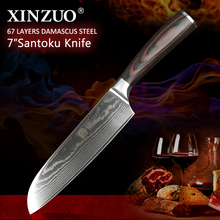 "XINZUO 7"" inch Santoku Knife Japanese VG10 Damascus Steel Pakka Wood Handle New Pro Kitchen Knives Cleaver Meat Knife"