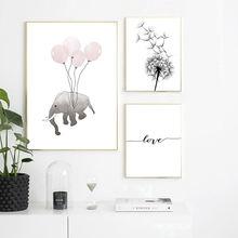 Одуванчик ботанический слон искусство на холсте в скандинавском