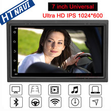 Octa core Android 7 2 Din Universal Car Multimedia Player Navigation Stereo Car Radio DVD For FORD Focus Mondeo C-MAX Galaxy octa core android 8 1 car dvd gps 2 din for ford focus s max mondeo c max galaxy kuga multimedia player wifi car radio video obd