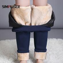 Шаровары женские свободные повседневные брюки плотные теплые