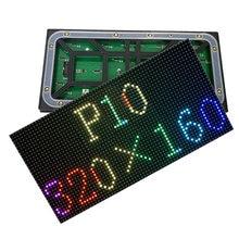 Panneau extérieur P10, module HUB75, interface SMD 1/4, courant de balayage 320x160mm