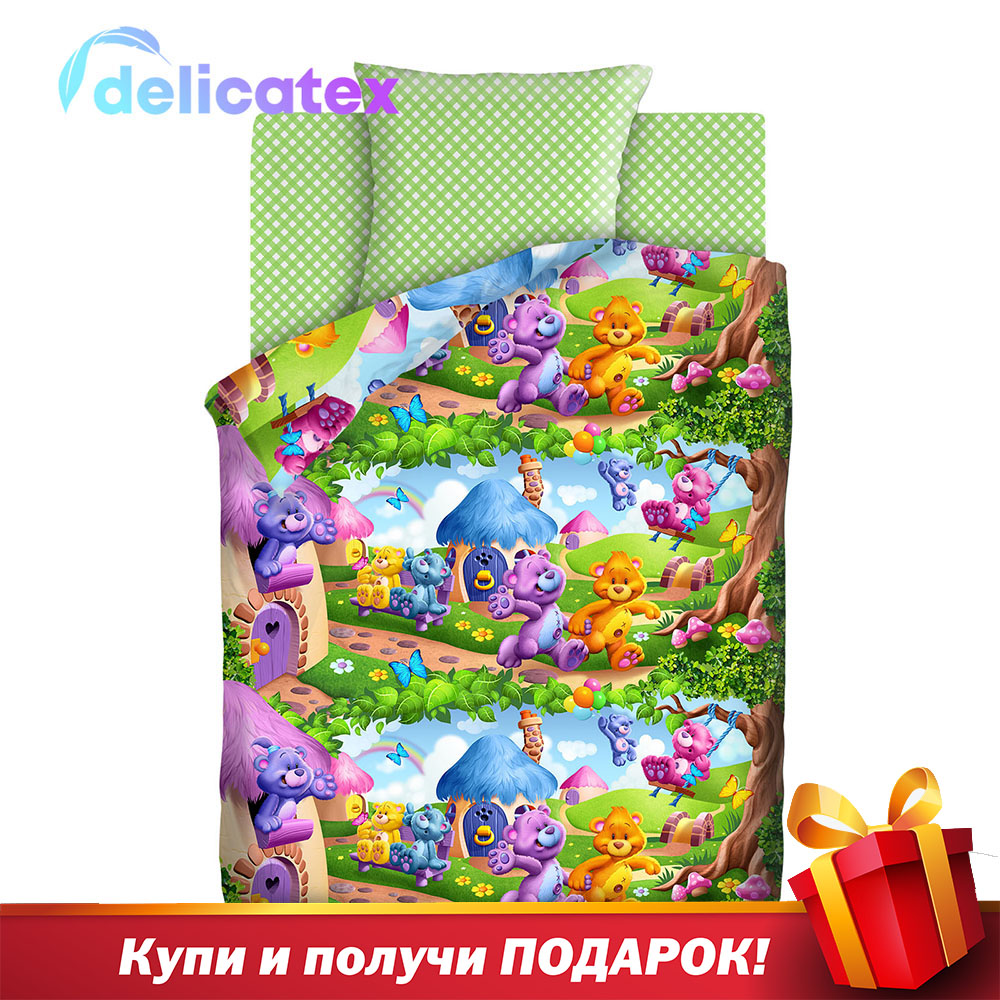 Bedding Sets Delicatex 4614+8672 Vid 3 Raduzhnyie Mishki Home Textile Bed Sheets Linen Cushion Covers Duvet Cover Рillowcase Baby Bumpers Sets For Children Cotton