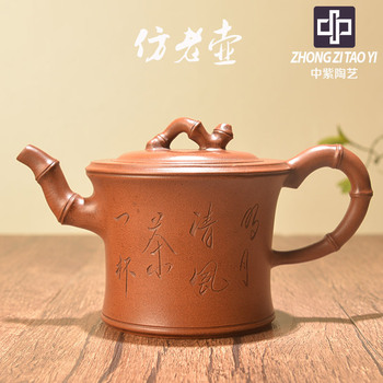 In Purple Yixing The Qing Dynasty The Cultural Revolution Kettle Old Dark-red Enameled Pottery Teapot Taiwan Backflow Manual
