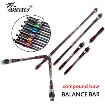 1set Compound Bow Balance Bar Archery pr633 Stabilizer Rod Bow Hunting Sports Carbon Damper Shock Absorber Shooting Accessories 2pcs archery compound bow bow limbs stabilizer shock damper absorber stabilizer limb vibration outdoor shooting accessories