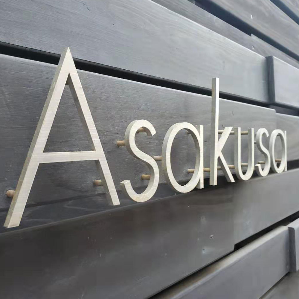 Wholesale Cheap Customized 3D Stainless Steel Solid Cut Letter Sign Laser Cut Letter Stand Off The Wall