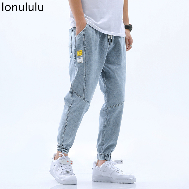 2020 Summer Jeans Men's Loose Trend Korean Straight Tube Thin Legged Overalls Fashion Brand Elastic Waist Harun Pants