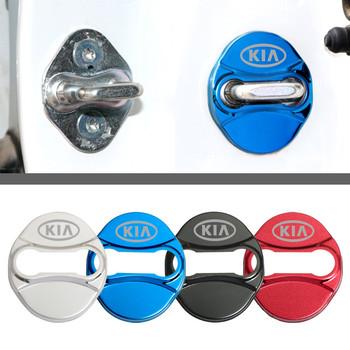 Car Styling Auto osłona zamka drzwi samochodu etui z naklejką dla KIA Kia Sportage Forte Sorento dusza K2 K3 K4 K5 K3S KX5 akcesoria samochodowe tanie i dobre opinie CN (pochodzenie)