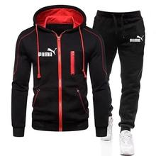 Autumn and winter new style fleece thick men's sweater jacket casual wear zipper shirt 2-piece + pants jogging fitness track and