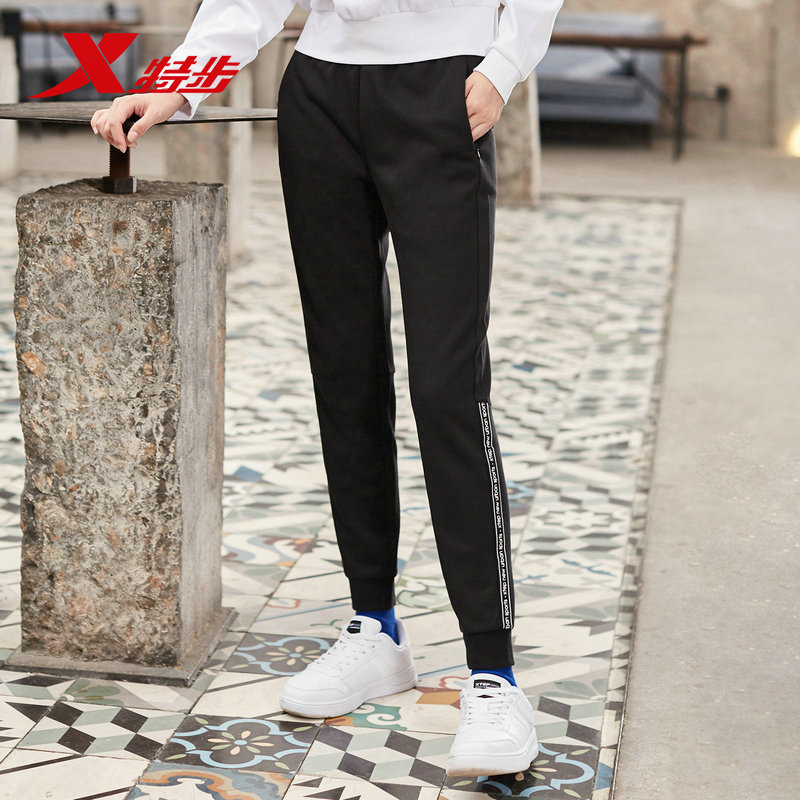 881328639230 Xtep women sport pants 2019 autumn sports long knit sweatpants