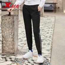 881328639230 Xtep women sport pants 2019 autumn sports long knit sweatpants