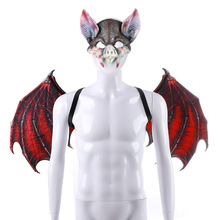 Adult Child Bat Wings Mask Costumes Wicked Horror Party Supplies Halloween Decoration Masquerade Face and