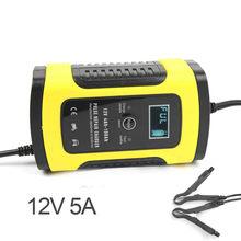 E. Acelerador de pulso 12v 5a, lcd, carregador de bateria da motocicleta e automóvel carregador de bateria 12v agm gel molhado, chumbo ácido