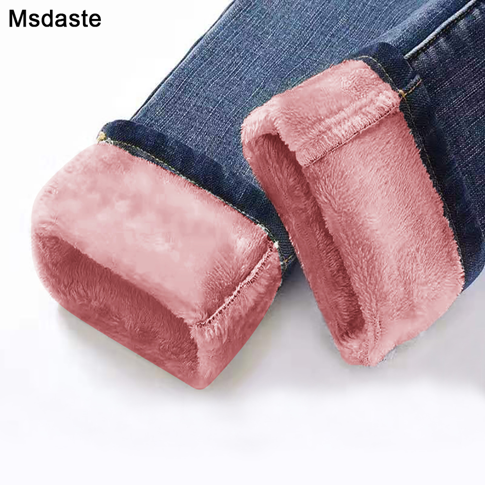 Warm Jeans Pants For Women Plus Size Winter Blue Light Blue Solid Skinny Fleeces Thick Pencil Pants With Velvet Denim Trousers