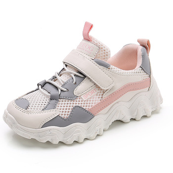SKHEK Spring Summer Children Shoes Girls Boys Fashion Sneakers Comfortable Kids Sports Shoes Breathable Casual Mesh shoes недорого