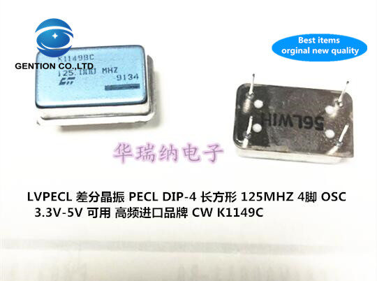 2pcs 100% New And Orginal K1149BC 125M 125MHZ 125.000MHZ Differential In-line Crystal Active LVPECL PECL
