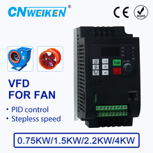 цена на Speed controller For FAN Motor 380V 0.75KW/1.5KW/2.2KW/4KW 3 Phase  Output 50hz/60hz AC Drive VFD Frequency Inverter