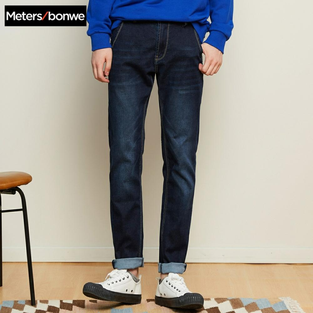 Metersbonwe Straight Jeans Men 2019 Casual Jeans Winter New Casual Youth Simple Design Trend Slim Jeans Mens Pants Male Trousers