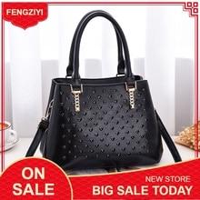Designers Women Handbags Solid Rivet Ladies Shoulder/Messenger/Crossbody Tote Women`s Shoulder Bag Pu Large Top-Handle