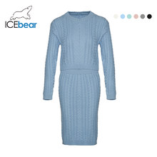 ICEbear Autumn Winter Knitted Women's Sets O Neck Long Sleeve Short Sweaters Knee-Length Skirts Solid Sets For Ladies NB-47(China)
