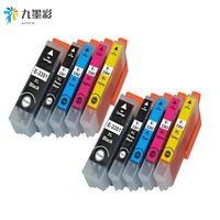 Compatible EPSON 33XL 33 Ink cartridge For T3351 T3361 Expression Premium XP 530 540 630 640 635 645 830 900 Printer|Ink Cartridges| |  -