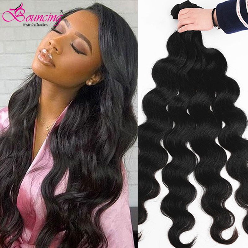 Bouncing Human Hair Body Wave Hair Bundles 32 34 36 38 40 Inch Brazilian Hair Bundles Natural Color 100% Remy Hair For Women