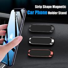 Mini Strip Shape Magnetic Car Phone Holder Stand For iPhone