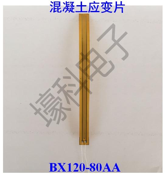 10 Foil Resistance Strain Gauge / Strain Gauge / Concrete Strain Gauge BX120-80AA