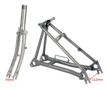 "Titanyum çatal Brompton bisiklet için 1 & 1/8 "" dişli + arka üçgen fit Brompton bisiklet"