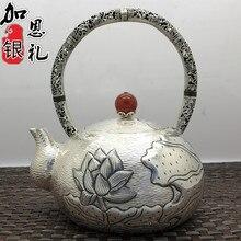 Teapot, portable kettle, silver teapot, hot water 450ml water, Kung Fu tea set.