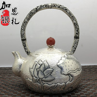 Teekanne  tragbare wasserkocher  silber teekanne  heißer wasser teekanne  450ml wasser  kung Fu tee-set.