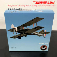 лучшая цена WLTK 1/72 Scale WW I SE 5a Single-seat Fighter Diecast Metal Military Plane Model Toy For Collection,Gift,Kids