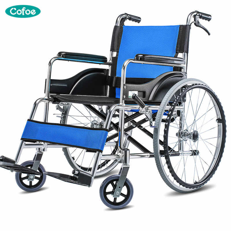 Cofoe Yiqiao Manual Wheelchair Walking Aids for the Elderly and Disabled Aluminium Alloy Folding Portable Scooter with Handbrake