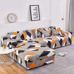 Image 5 - Coolazy estiramento xadrez sofá slipcover elástico capas de sofá para sala de estar funda sofá cadeira capa de sofá decoração de casa 1/2/3/4 seater