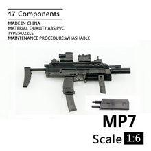 1:6 MP7 пистолет-пулемет, двойная форма, пластиковая Сборная модель-головоломка для солдат 1/6, военное оружие