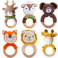 Комплект из 4 предметов для маленьких игрушек деревянный Прорезыватель