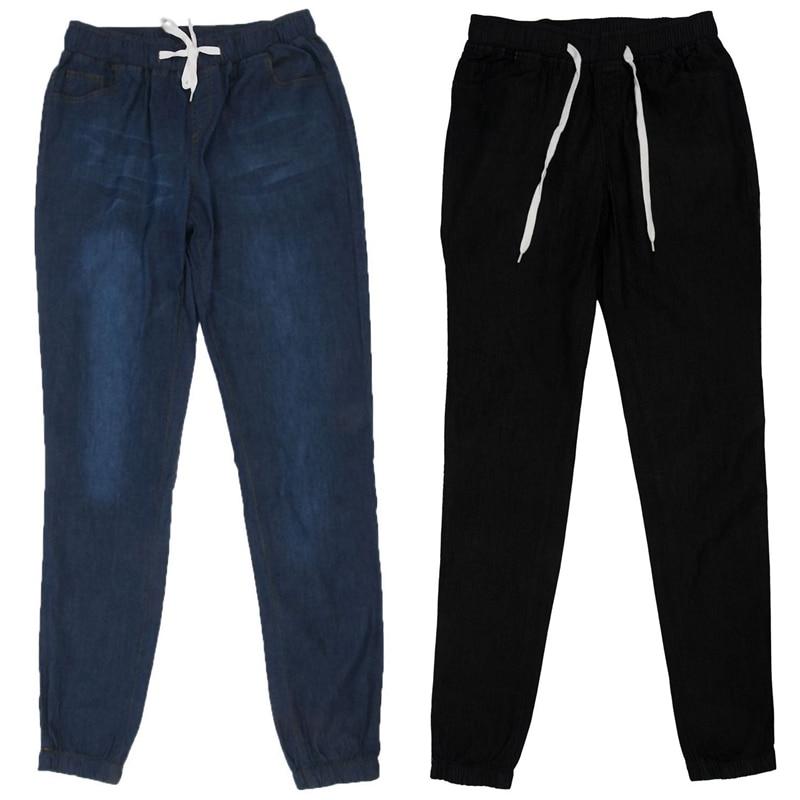 2pcs Women Casual Jogger Pants Drawstring Elastic Waisted Jeans Solid Ladies Denim Pants Slim Leggings Pants S - Dark Blue & Bla