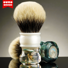 OUMO BRUSH  OUMO KALEIDOSC CHUBBY shaving brush with Manchuria SILK WT HOOK BOAR 10 different knots to choose