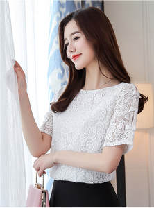 Jacket Short-Sleeves Upper-Garment-Of-A-T-Shirt Lace with Sweet-Fairy Small Into Unlined