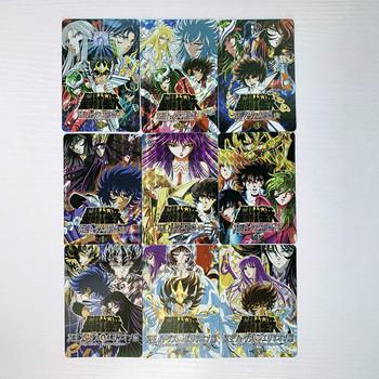 9 sztuk zestaw Saint Seiya zabawki Hobby Hobby kolekcje kolekcja gier Anime tanie i dobre opinie TOLOLO Q300 8 ~ 13 Lat 14 Lat i up 2-4 lat 5-7 lat Chiny certyfikat (3C) Zwierzęta i Natura Fantasy i sci-fi