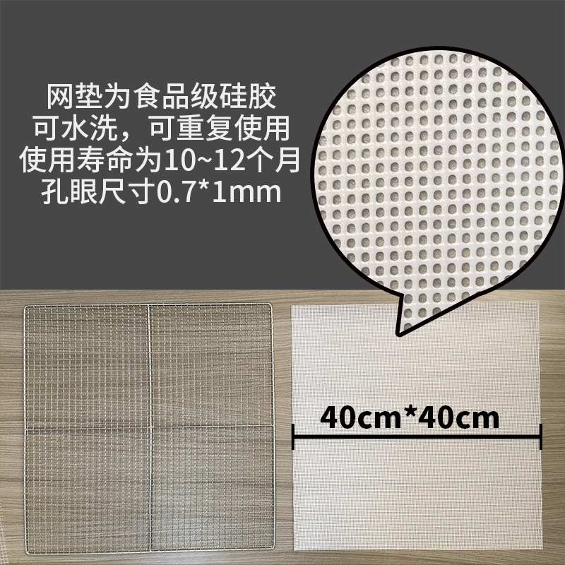 8-20-Layer Non-stick Silica Gel Pad Food Drying High-temperature Resistant Meats Easy Dip Food Drying Food Grade Non-stick Pad
